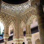Alhambra, Granada, Andaluzia, Espanha. Author and Copyright Liliana Ramerini