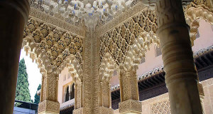 Alhambra, Granada, Andaluzia, Espanha. Author and Copyright Liliana Ramerini