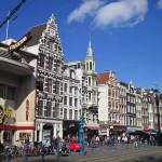 Amesterdão, Países Baixos. Autor Владимир Шеляпин. No Copyright