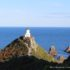 O farol de Nugget Point, Catlins, Nova Zelândia. Autor e Copyright Marco Ramerini