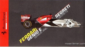 Museu Ferrari em Maranello